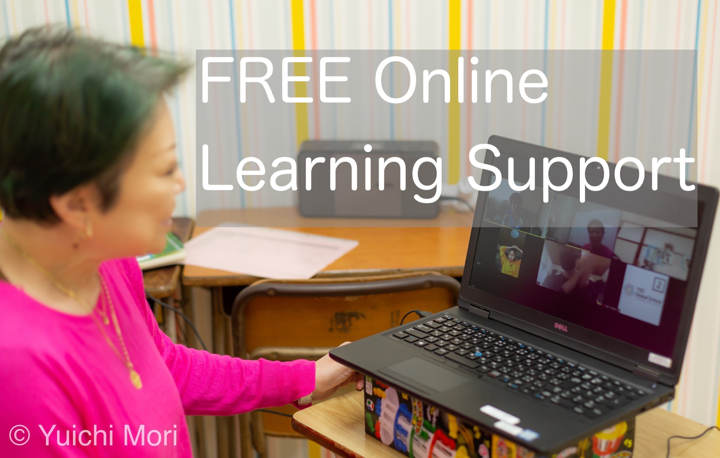 【多言語版】Zoom で べんきょう を おしえます。YSC Global School: Free Online Learning Support for Foreign Children in Japan